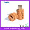 CE/ROHS/FCC wine cork shape wooden usb