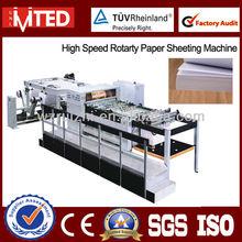 High Speed Paper Cutting Machine/Automatic Paper Cutting Machine/Paper cutter