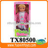 Hot Boy 18 inch Doll Clothing with IC and light