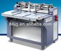 ZD1000 Automatic Grooving Machine foar cardboard or wooden frame