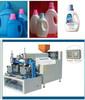 PE/PP making machine for cleanser/abstergent/detergent plastic bottle