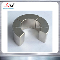 China manufacturing sintered ndfeb permanent magnets motor wind generator