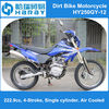 2014 New! 250cc motorcycle Pit Bike Dirt Bike or Off Road Motorcycle HY250GY-12