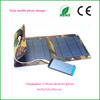 New foldable solar panel charger