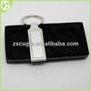 Promotional gifts oblong simple metal custom logo key ring