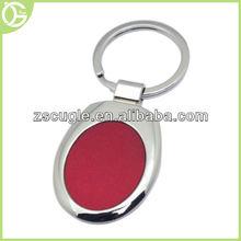 Fashion promotional custom blank metal keyrings