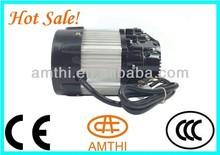 electric rickshaw motor, motorized rickshaw for sale, 800w rickshaw motor