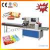 Pillow Type Automatic Horizontal Packing Machine (Upgraded version)