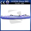 Hison factory direct sale Leisure motor canoe