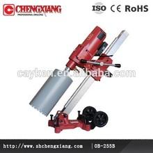 OUBAO shanghai rc heavy equipment OB-255B