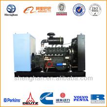 China manufacturer biogas plant gas turbine fuel system