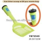 pet poop scoop with biodegradable waste bag (YB72549)