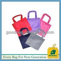 bolso de compras de telas no tejidas,MJ-B246,China manufacturer