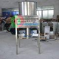 Shenghui fabbrica offerta speciale attrezzature agricole sp-200 barra del timone