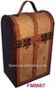 Vintage Style Worldmap Wooden Wine Box