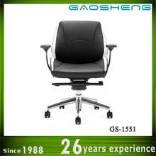 fashion bar chair in bar GS-1551A