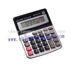 Dual power office desktop calculator