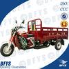 china new heavy duty three wheel cargo motorcycles