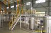 natural plant supercritical fluid extraction plant