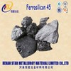 China manufactory hot sale best price ferrosilicon 45