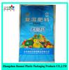 blue fertilizer bag Brand PP Woven Bags 50kg, High Quality Pp Woven Bags 50kg,farm feed bag