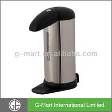 500ml Hands Free Liquid Soap Dispenser, 500ml Stainless Steel Soap Dispenser