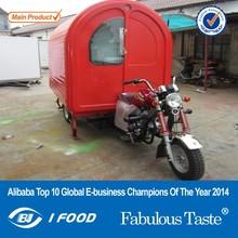 2014 nova food vans / caminhão de alimentos / carro móvel carrinho de lavagem