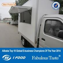 2014 New FT-27 bicycle food cart/china mobile cart/electric food car