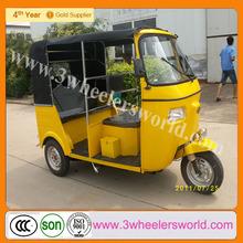 Alibaba website Nigeria Market drift trike for adults/3 wheels trike/trike chopper
