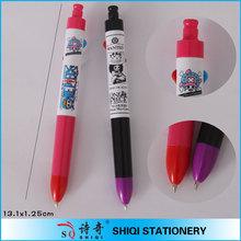 2014 Hot sale plastic cute pen for children