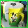 2014 disscount ! amusement machine ,amusement equipment ,Amusement rotary rides coffee cup