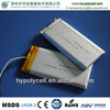 li-ion battery 3.7v 2700mah 754085