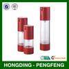 plastic airless pump bottle 15ml 30ml 50ml