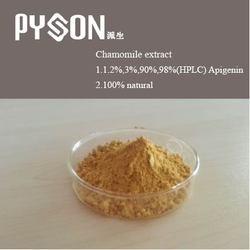Matricaria Recutita Chamomile extract