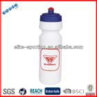 New Designed Big Squeeze Sport Bottle