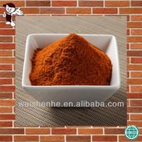Chilli pepper powder