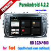2 Din 7 inch Android touch screen radio navigation system for Ford car dvd gps