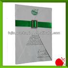Green annual meeting invitation card