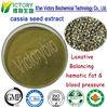 natural semen cassiae torae extract powder
