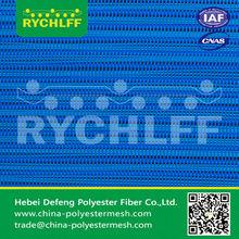 polyester spiral press-filter fabric conveyor belt for belt type filter press