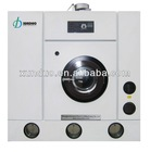 Professional Industrial Washing And Dryer Machine