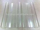 Fiberglass sheet carport roofing material/carport roofing material