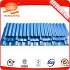 ASA Weathering resin roofing sheet