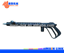 Car Wash High Pressure Water Gun