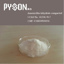 2014 Factory supply good quality best price amoxicillin trihydrate