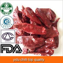 yidu chilli top quality