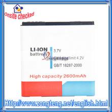 3.7V 2600mAh High Capacity Business Battery for HTC EVO 3D G14 G18 G21