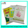 cement packaging bags for sale