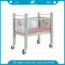 AG-CB004 Popular metal frame hospital platform children twin beds