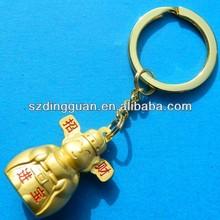 Key chains metals, metal keychains, cheap keychain